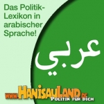 HanisauLand.de - Politik-Lexikon in arabischer Sprache