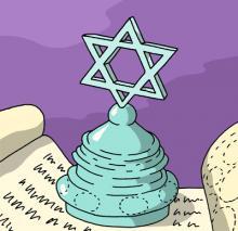 Spezial: Einführung in das Judentum